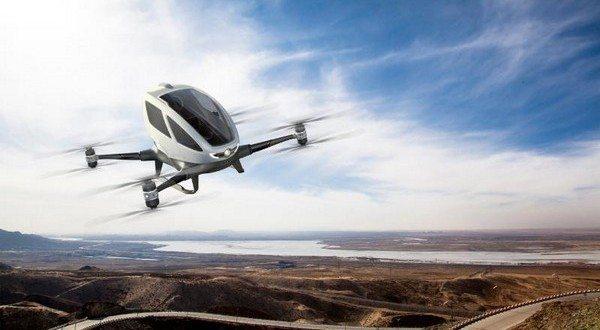 Hablando de Drones, cual te trajeron los Reyes.
