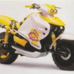 motoshorribles-07-Suzuki-FX